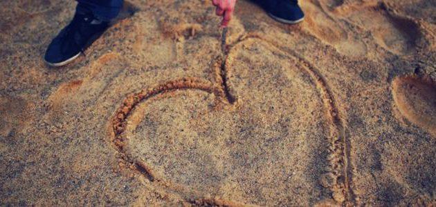 Czy umiesz kochać?