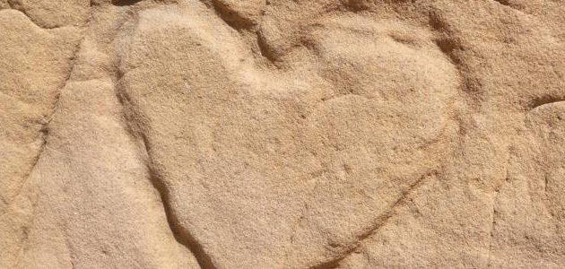 Jaki obraz i napis masz w sercu?