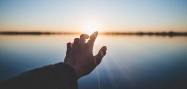 SÉ DÓCIL A LA LLAMADA DE JESÚS [Evangelio de Hoy Jueves 6 de Septiembre de 2018]